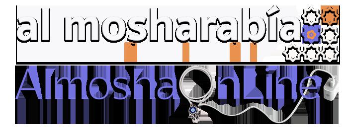Almoshaonline Logo